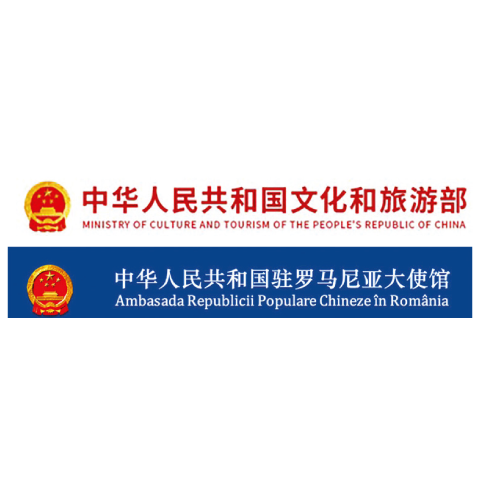 Ambasada Chinei